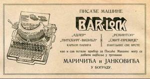 Ad for Bar Lock typewriters