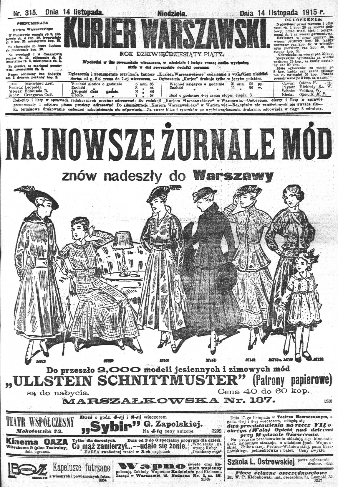 Featured Partner The National Library Of Poland Europeana Newspapers
