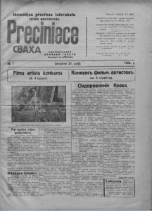 An issue of the Preciniece/Svaha newspaper, from the Periodika newspaper portal.